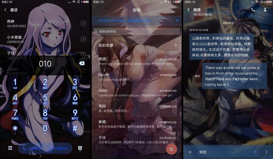 Theme Anime Xiaomi Overlord V3