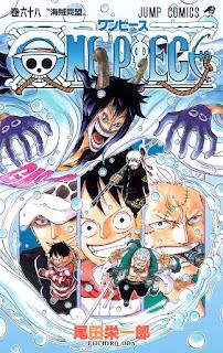ワンピース コミックス 第68巻 表紙 | 尾田栄一郎(Oda Eiichiro) | ONE PIECE Volumes