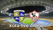 مباراة الزمالك والمقاولون العرب بث مباشر بتاريخ 29-04-2021 الدوري المصري