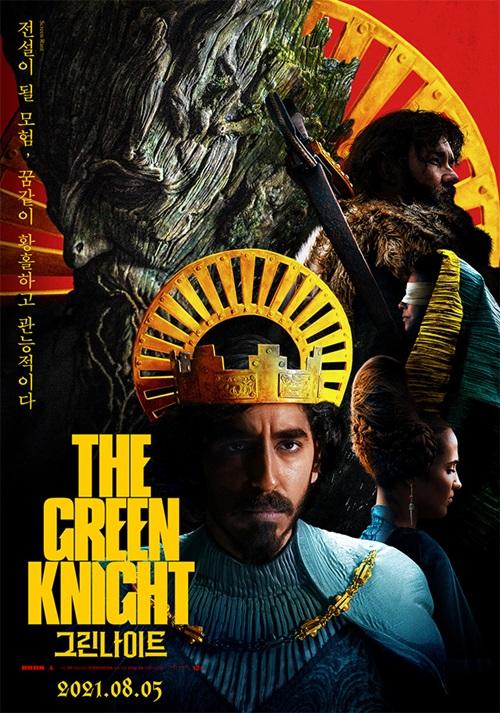The Green Knight (2021) Hindi Dubbed 720p HDRip 1.1GB Full Movie
