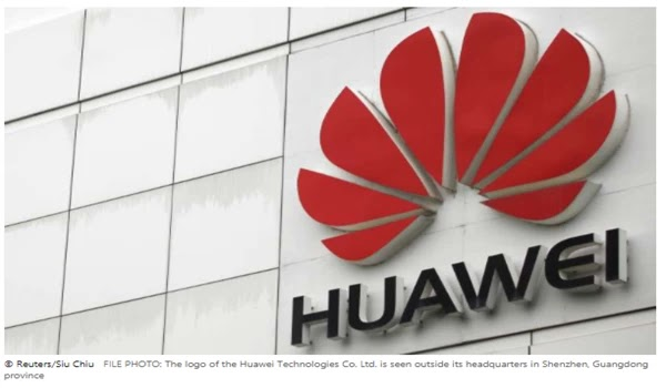 Influenced by sanctions, Huawei has increased investment in the Chinese tech sector