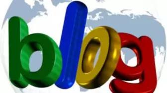 ब्लॉगर पर फ्री ब्लॉग कैसे बनाये,वर्डप्रेस पर फ्री ब्लॉग कैसे बनाये, blogspot me blog kaise banaye