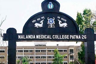 nalanda-medical-college-corona-ward
