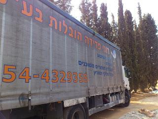 משאית טמבור מגיעה לשטח