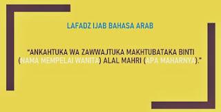 lafadz ijab dan qobul  bahasa arab