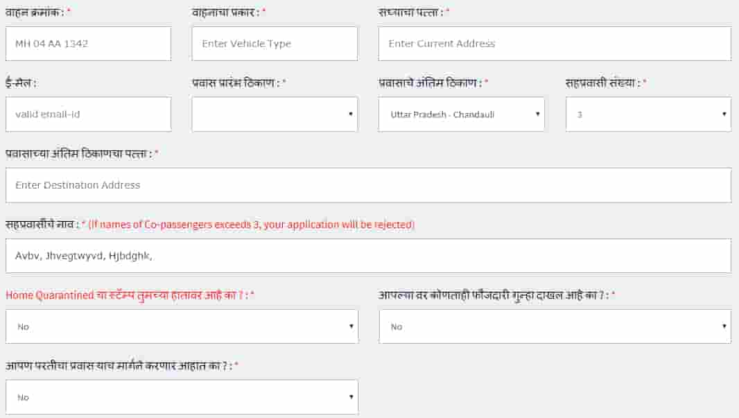Migrant Workers Registration Maharashtra Online Covid19 Pass
