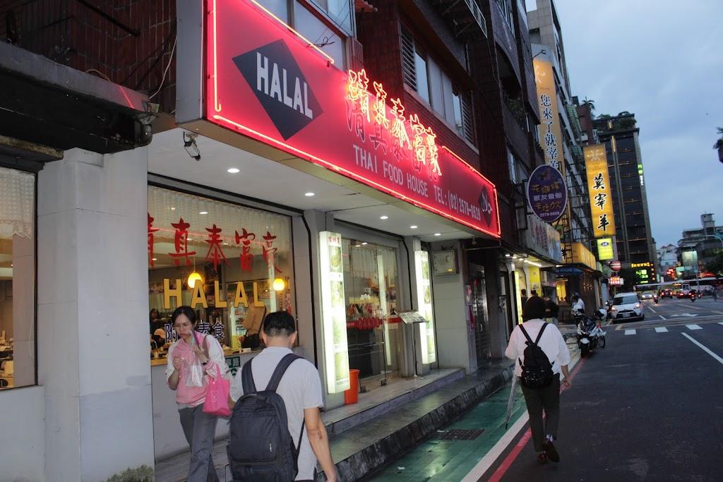 Yunus Halal Restaurant di Taipei, Taiwan