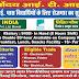 आई.टी.आई. व डिप्लोमा  पास विद्यार्थियों के लिए कैंपस प्लेसमेंट आयोजन  मुजफ्फरनगर, उत्तर प्रदेश