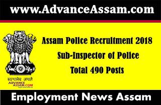 Assam police employment news
