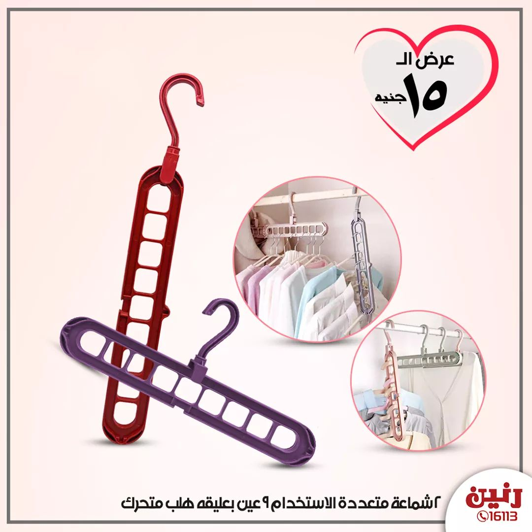 عروض رنين اليوم مهرجان  ال 15جنيه الاحد 19 ابريل 2020