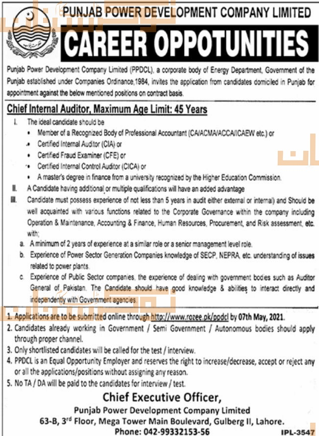 government,punjab power development company limited ppdcl lahore,chief internal auditor,latest jobs,last date,requirements,application form,how to apply, jobs 2021,