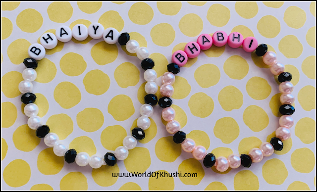 World Of Khushi | DIY Rakhi