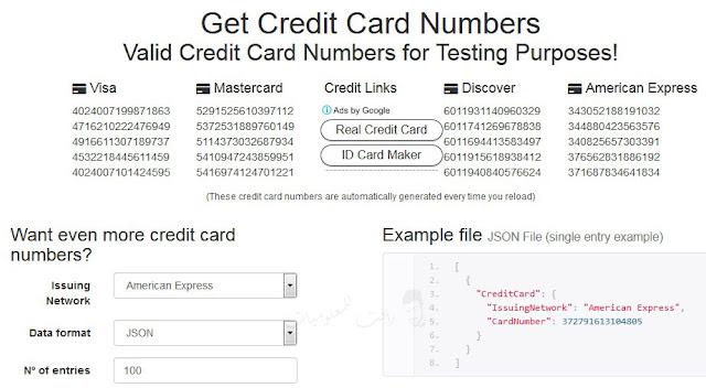افضل 4 مواقع لتوليد فيزات مجانية | توليد رقم بطاقة الائتمان