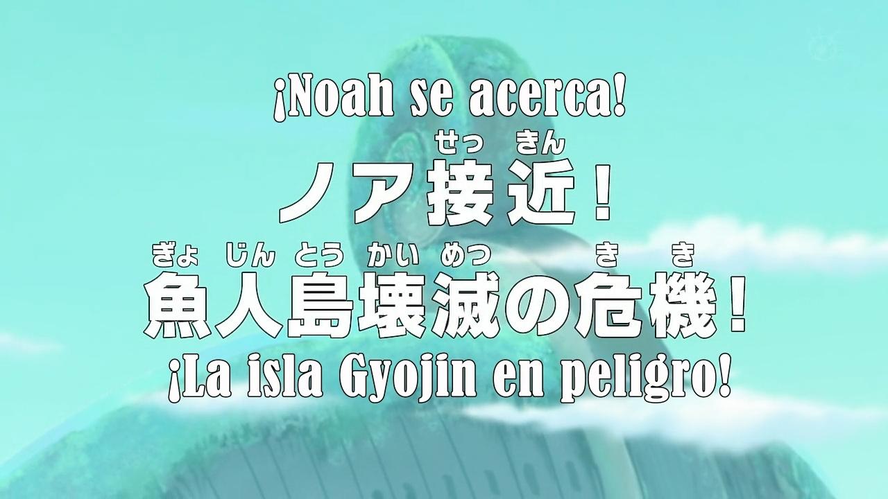 Anime audio castellano online dating 3