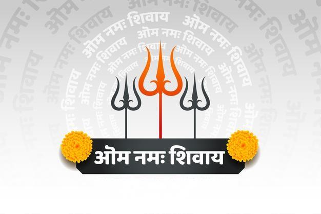 [Best 101+] Bholenath Status Shayari in Hindi 2021 (भोलेनाथ स्टेटस हिंदी में )