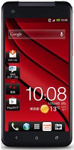 HTC J Butterfly - Specs