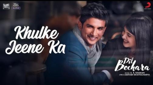 Khulke Jeene Ka Hindi Song(खुलके जीने का) Lyrics – Dil Bechara | Arijit Singh & Shashaa Tirupati