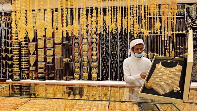 أسعار الذهب فى تونس وسعر غرام الذهب اليوم فى السوق السوداء اليوم الإثنين 7/12/2020