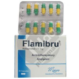 فلاميبرو Flamibru مسكن لألام الجسم