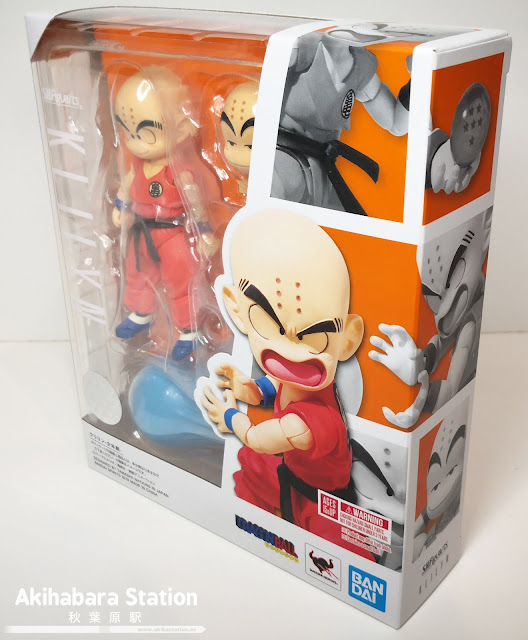 S.H.Figuarts Krilin Niño de Dragon Ball - Tamashii Nations
