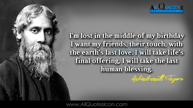 Best-Rabindranath-Tagore-Telugu-quotes-Whatsapp-Pictures-Facebook-HD-Wallpapers-images-inspiration-life-motivation-thoughts-sayings-free