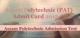 Assam Polytechnic Hall ticket 2018 | Assam Polytechnic Hall ticket 2018 Download | Assam PAT 2018 Hall ticket download | Assam PAT 2018 Admit Card Download | Assam Polytechnic 2018 Admit card |  Assam PAT Admit Card download2018