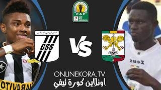 مشاهدة مباراة النادي الصفاقسي وجراف دي داكار بث مباشر اليوم 28-04-2021 في كأس الكونفدرالية