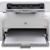 HP Laserjet P1102 Driver (Windows & Mac OS X 10. Series)