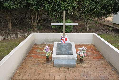 Little Britain Kumano Mie Japan.