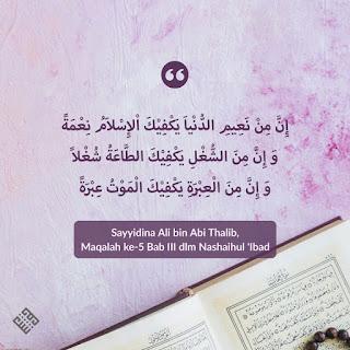 Nasihat Sayyidina Ali bin Abi Thalib