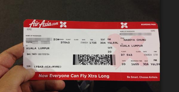 Selalu Buang Merata Airport Boarding Pass?? Penjelasan Lelaki Ini Bikin Anda Menyesal Atas Tindakan Itu