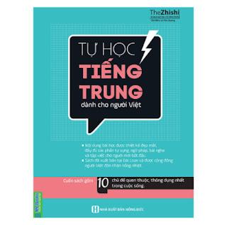 Tự Học Tiếng Trung Dành Cho Người Việt ebook PDF EPUB AWZ3 PRC MOBI