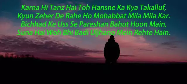 very sad shayari for gf