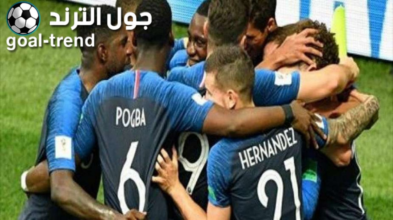 نتيجة مواجهة منتخب تركيا وفرنسا يوم السبت في التصفيات المؤهلة ليورو 2020