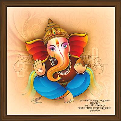 Ganpati Bappa Good Morning Images in Marathi