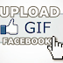Post Gif to Facebook Wall
