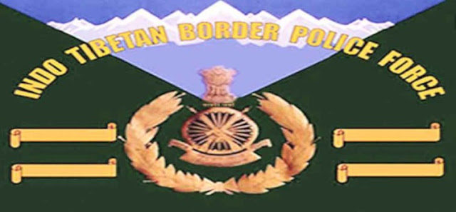 ITBP Constable Exam Postpond for the Post of Tradesman
