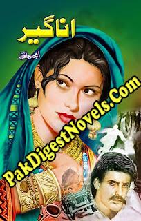 Ana Geer Complete Novel By Amjad Javed