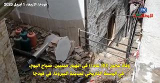 فودجا، وفاة عجوز إيطالية وانتشال 6 أخرين أحياء من تحت أنقاض مبنى منهار بسبب تسرب الغاز