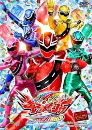 Mashin Sentai Kiramager Subtitle Indonesia