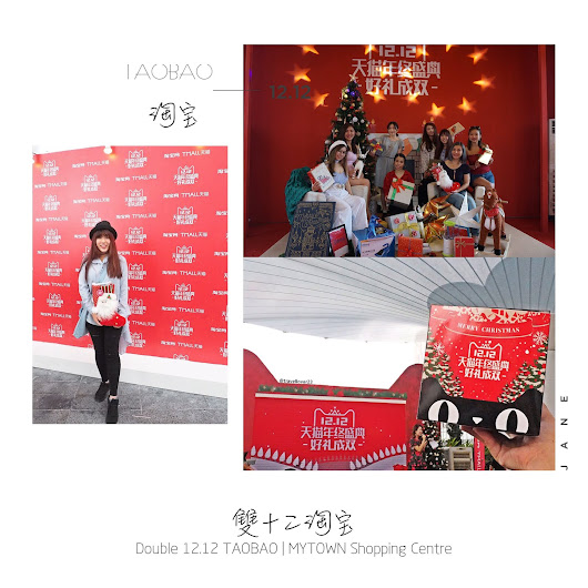 [Sharing] Taobao Double 12'' Event | MYTOWN Shopping Centre - I'm Shin May | The Travel & Lifestyle Girl