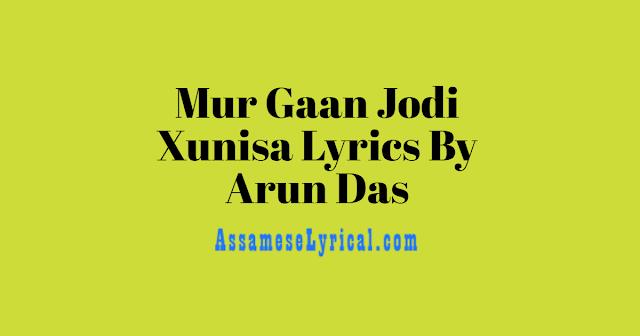 Mur Gaan Jodi Xunisa Lyrics