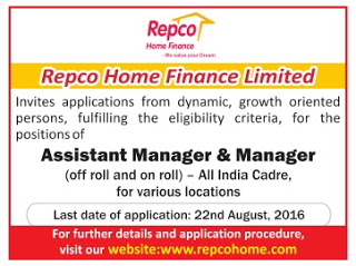 Repco Home Finance Recruitment 2016 - Clerk, Assistant Manager, Manager Vacancies | www.repcohome.com