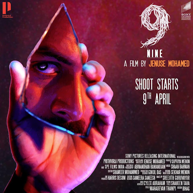 Check Out New Poster From Prithviraj Sukumaran Starring Nine