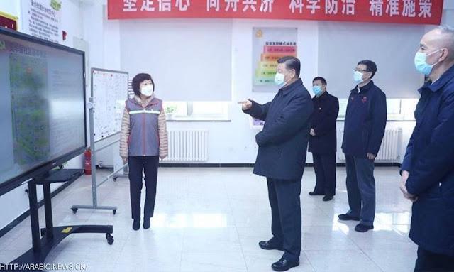 أول ظهور للرئيس الصيني بـ'القناع' منذ تفشي كورونا