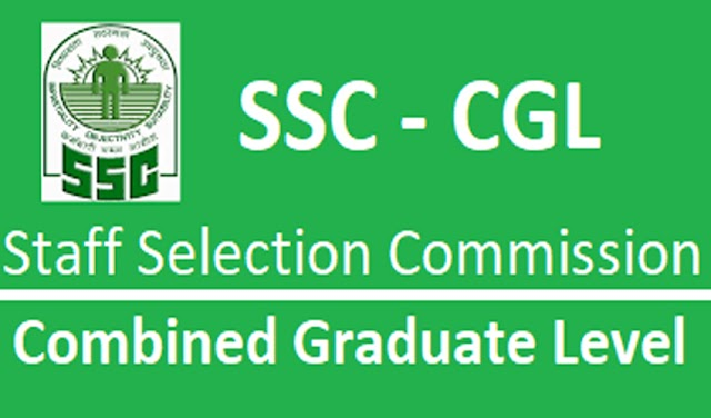 SSC CGL Recruitment 2020 Online Form 2021 || Combined Graduate Level CGL Recruitment 2020 || Careers News