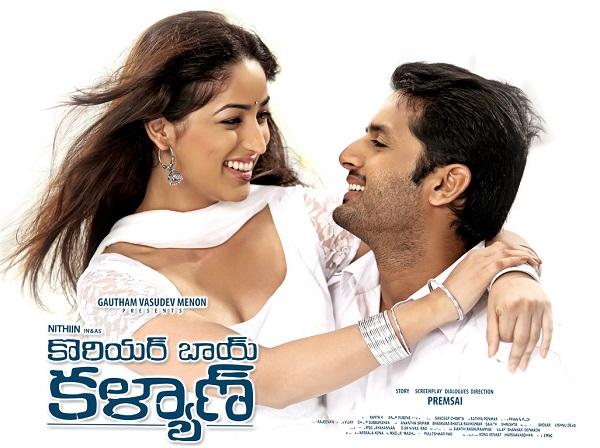 courier-boy-kalyan-full-telugu-movie-hd-nithiin-yami-gautham