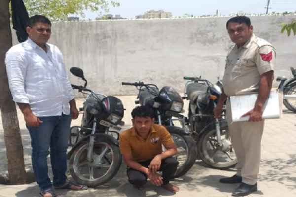 crime-branch-sector-65-arrested-moter-cycle-chor-2-bike-recovered