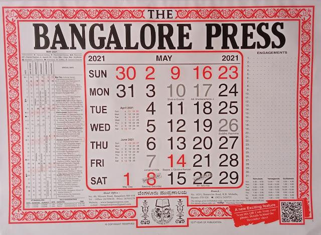 Bangalore Press English Calendar May 2021