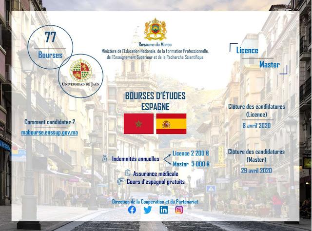 منح دراسية للمغاربة بإسبانيا سلك الاجازة وسلك الماستر 2020-2021